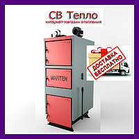Твердотопливный котел длительного горения Marten Comfort 12 кВт (Мартен Комфорт) + бесплатная доставка