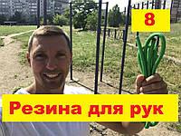 Борцовская резина для рук.