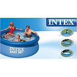✅Семейный надувной бассейн Intex 28110 244х76см, фото 4