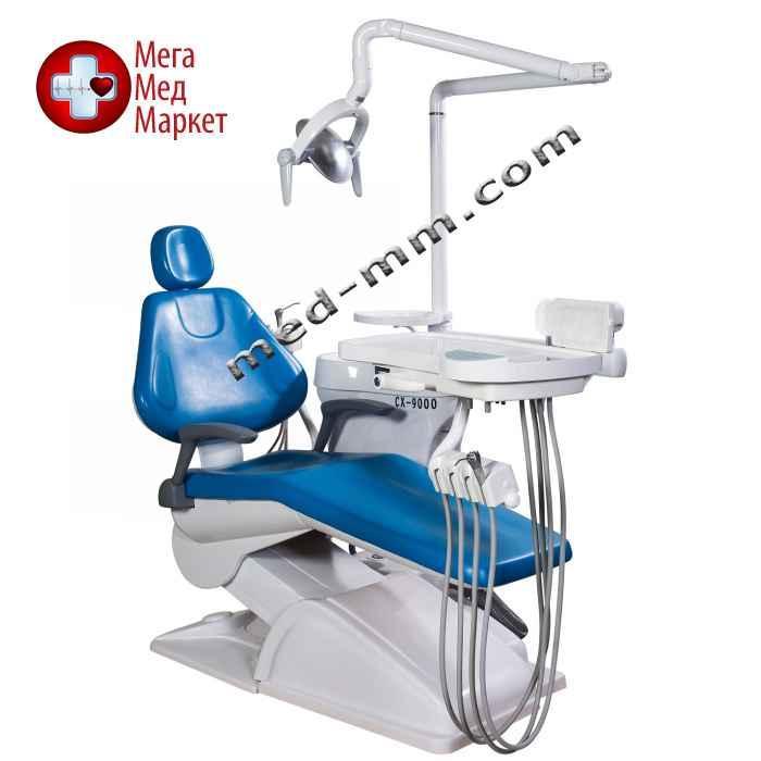Стоматологическая установка CX-9000 (верхняя подача)