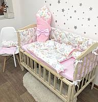 Комплектв кроватку для новорожденных