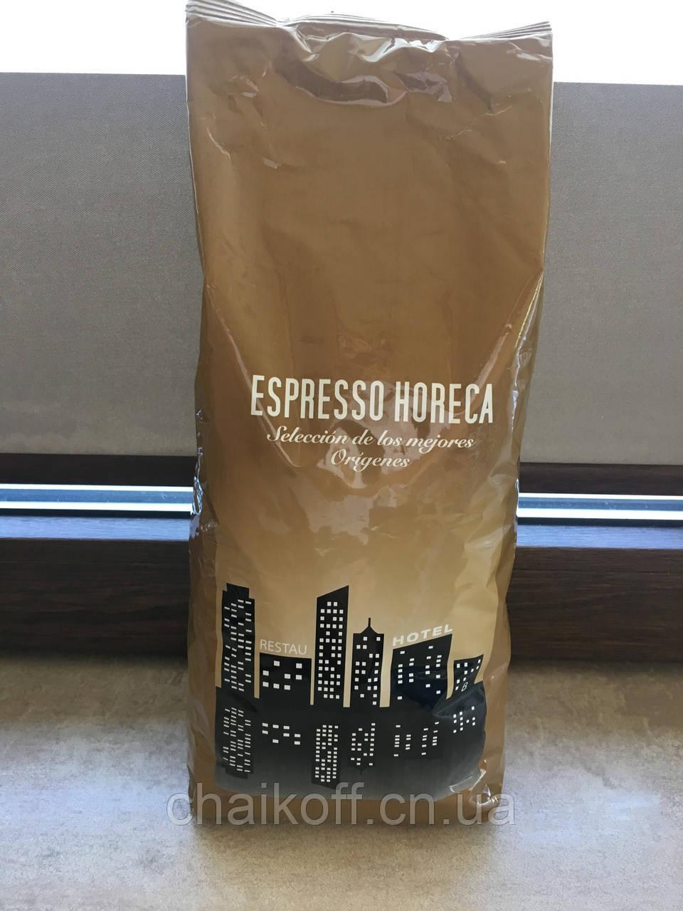 Кофе в зернах Espresso Horeca Crema Natural  1000 г ( Испания)