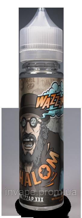 Жидкость для электронных сигарет Wazzzap - SHALOM (Фруктовый десерт) 60мл, 0 мг