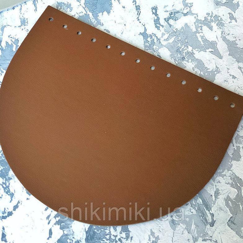 Крышка для сумки полукруглая из эко-кожи, цвет коричневый