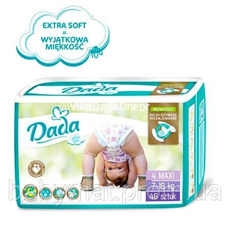 Подгузники DADA Extra Soft  р.4 (7-18 кг) 46 шт