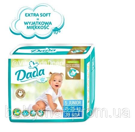 Подгузники DADA Extra Soft р.5 (15-25 кг) 39 шт