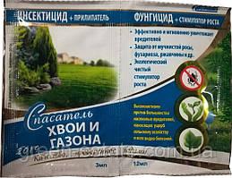 Спасатель хвои и газона  (инсектицид+стимулятор роста+фунгицид+прилипатель) 3+12 мл