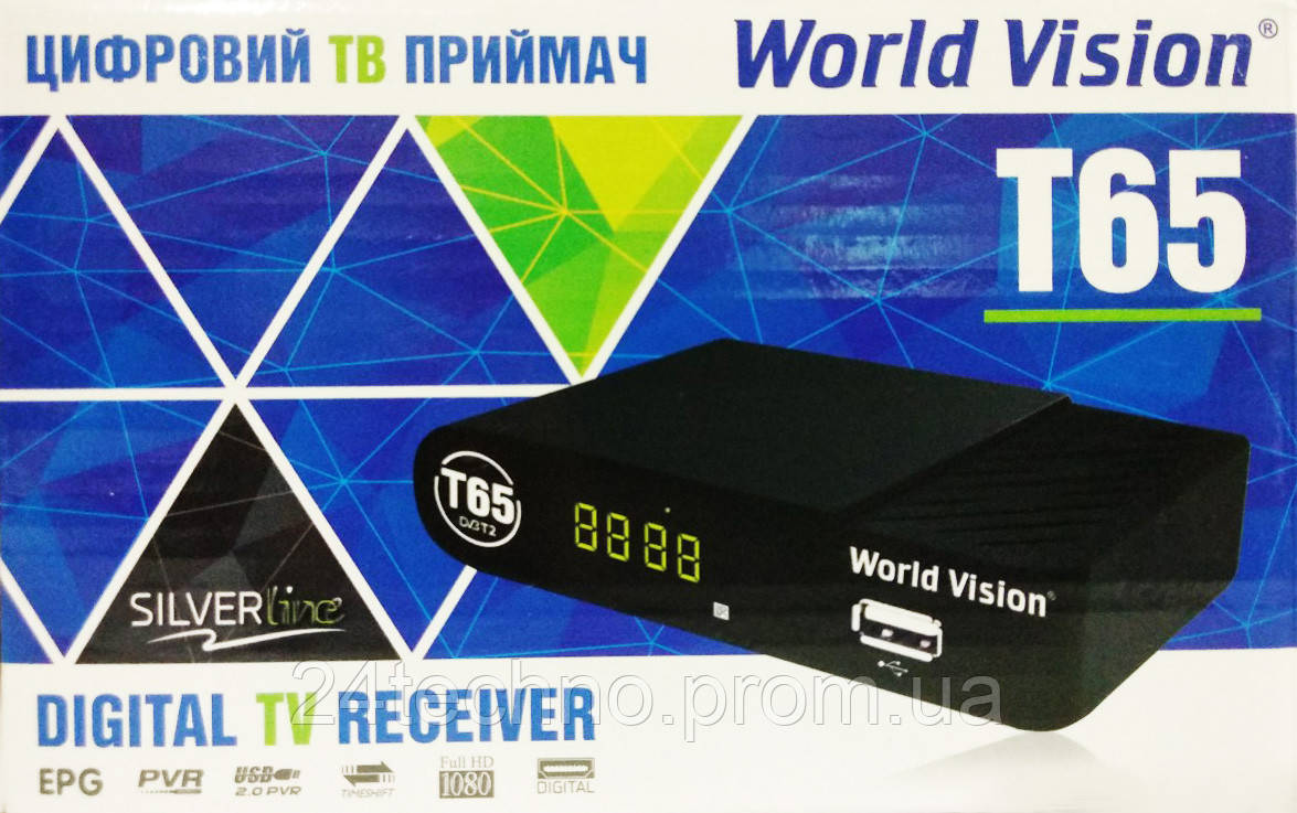 World Vision T65 ГАРАНТИЯ 1 ГОД