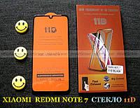 11d полноценное защитное стекло Xiaomi Redmi Note 7 с черными рамками ( черное), full glue Mietubl glass 9H