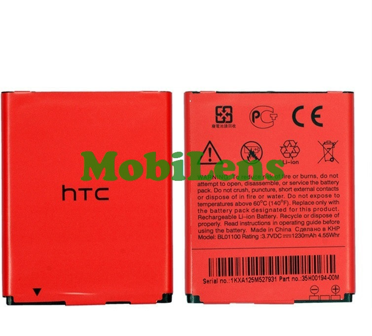 HTC A320, A320e, PL01100, Desire C, Desire 200, BL01100 Аккумулятор