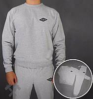 Мужской спортивный костюм Umbro, Умбро, серый (в стиле)