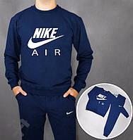 Мужской спортивный костюм Nike, Найк, темно-синий (в стиле) лето (в стиле)