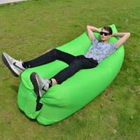 Диван мешок надувной матрас Ламзак Lamzac Air Cushion Зеленый