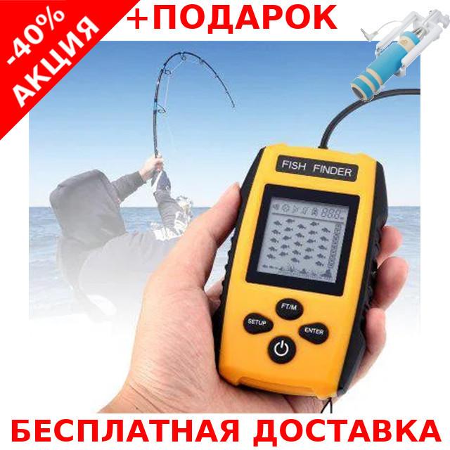Эхолот портативный рыбопоисковый Portable Fish Finder FF1108/TL88 для рыбалки + монопод для селфи