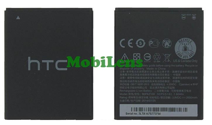 HTC Desire 310, HTC 310, Desire 310 Dual, BOPA2100, 35H00213-00M Аккумулятор, фото 2