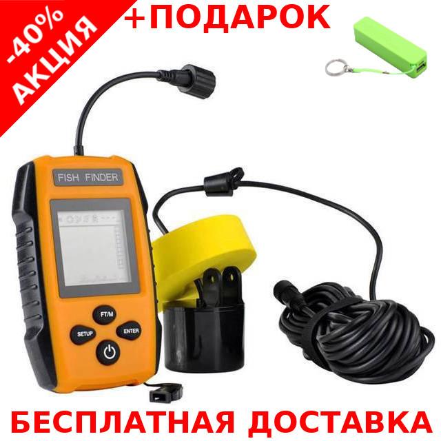 Эхолот портативный рыбопоисковый Portable Fish Finder FF1108/TL88  для рыбалки + powerbank 2600 mAh