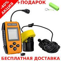 Эхолот портативный рыбопоисковый Portable Fish Finder FF1108/TL88  для рыбалки + powerbank 2600 mAh , фото 1