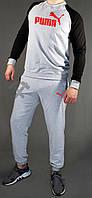 Мужской спортивный костюм Puma, Пума, серо-черный (в стиле)