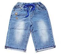 Бриджи на мальчика джинсовые на резинке