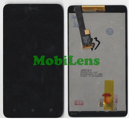 HTC T528d, One SC Дисплей+тачскрин(модуль) черный, фото 2
