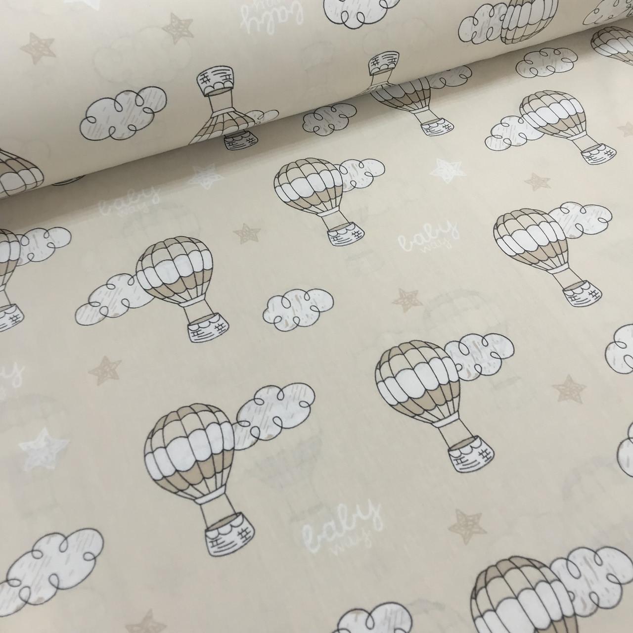 Хлопковая ткань (ТУРЦИЯ шир. 2,4 м) воздушные шары и облака на бежевом