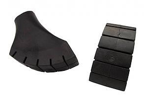 Насадка-ковпачок TRAMPна палиці для скандинавскої ходьби для бруду посилена (пара) TRA-202