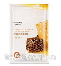 Восстанавливающая маска для лица с мёдом, Bisutang