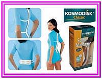 Космодиск классик (Kosmodisk Classic) массажер для спины Spine Massager!Лучший подарок