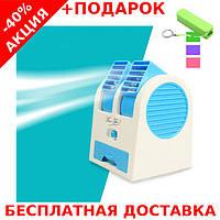 Мини кондиционер вентилятор Mini Fan air conditioner настольный охладитель + powerbank 2600 mAh