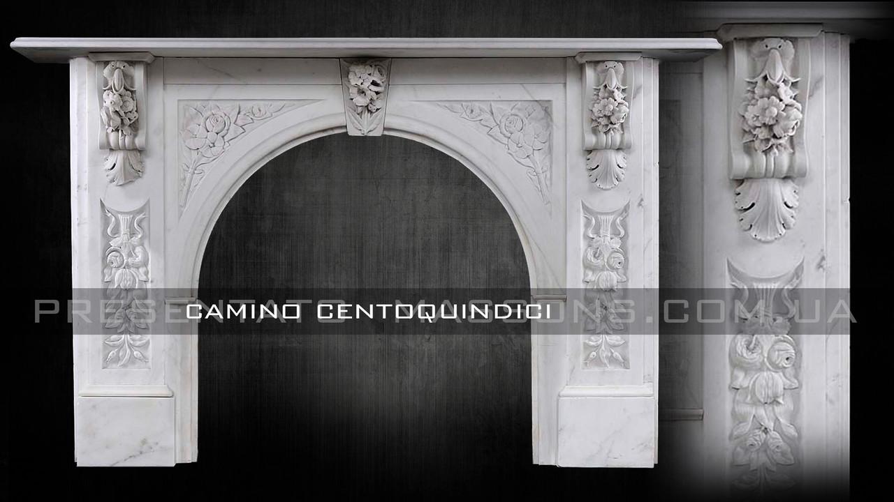 Мраморный камин Camino CENTOQUINDICI