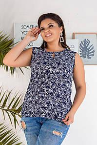 Блуза батал в полоску и цветы. Ткань супер софт. Размер 50,52,54,56. Цвет в ассортименте