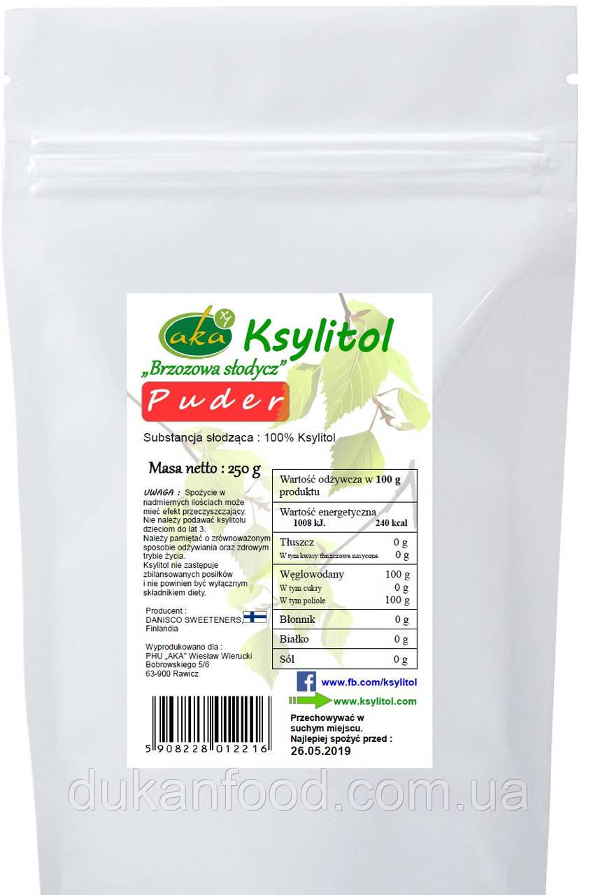 100% натуральный сахарозаменитель Ксилит - 250 г