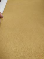 Овечья кожа растительного дубления Grain Arabe
