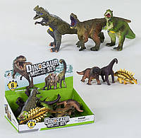 Динозавр 77-78 в блоке