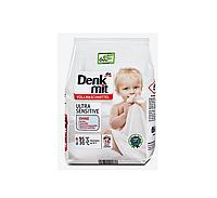 DenkMit Vollwaschmittel Ultra Sensitive стиральный порошок для детского белья 1,215 кг на 20 стирок
