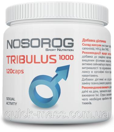 Трібулус Nosorog Nutrition Tribulus 1000 120caps