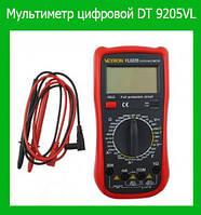 Мультиметр цифровой DT 9205VL!Опт