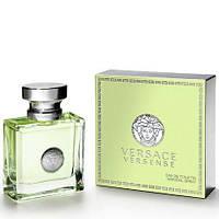 Женский парфюм Versace Versense 100 мл (Ж)