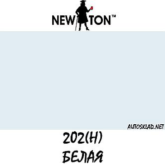 Карандаш для удаления царапин и сколов краски New Ton 202 H (Снежно-Белый) 12мл, фото 2