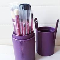 Кисти для макияжа в кожаном тубусе 12 шт (фиолетовый  туб), фото 1