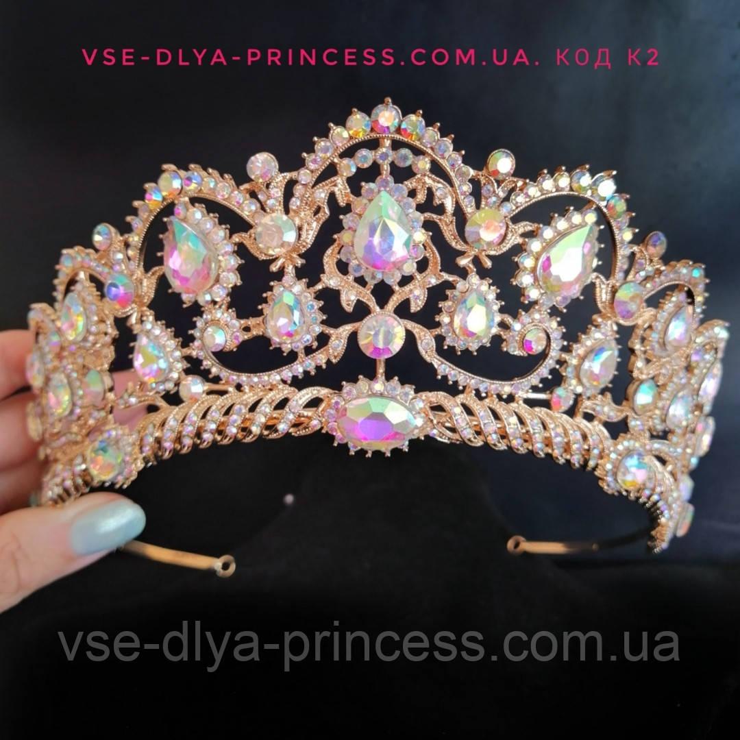 Корона, діадема, тіара під золото з перламутровими камінням, висота 6,5 див.