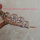 Корона, діадема, тіара під золото з перламутровими камінням, висота 6,5 див., фото 3
