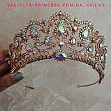Корона, діадема, тіара під золото з перламутровими камінням, висота 6,5 див., фото 4