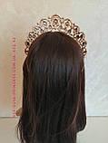 Корона, діадема, тіара під золото з перламутровими камінням, висота 6,5 див., фото 10