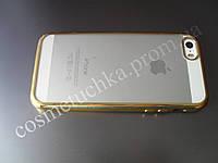 Чехол для iPhone 5/5s (Силикон - Gold), фото 1
