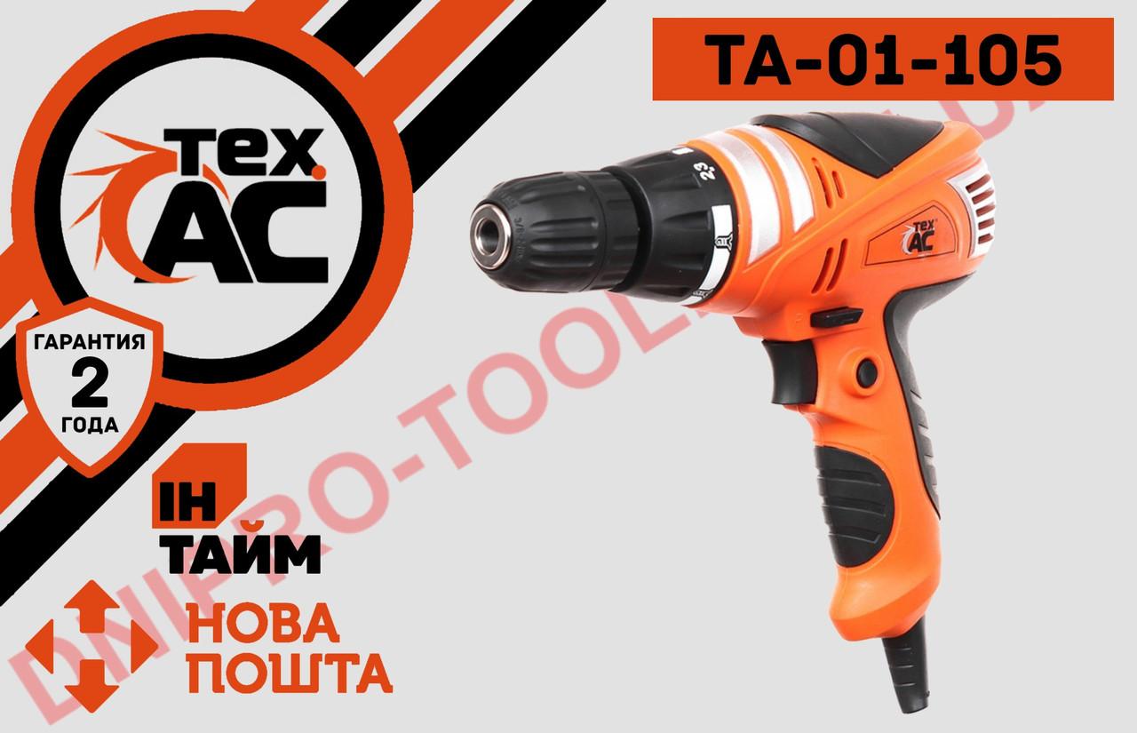 Шуруповерт сетевой Tex.AC ТА-01-105 Техас