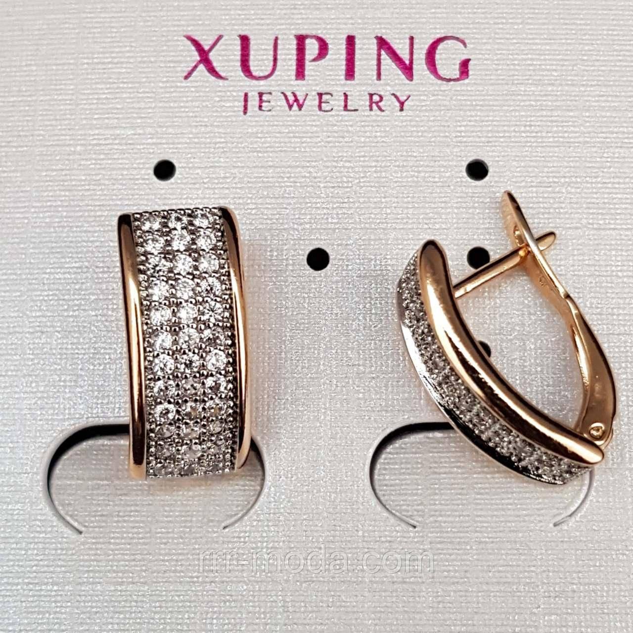 cb52404b2a01 634. Серьги кольца со стразами. Позолоченная бижутерия оптом из Китая.