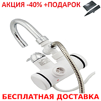 Проточный водонагреватель Demilano на кран смеситель 3Kw С душем + нож- визитка