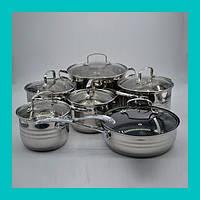 Набор посуды Benson BN-204 (12 предметов)!Лучший подарок