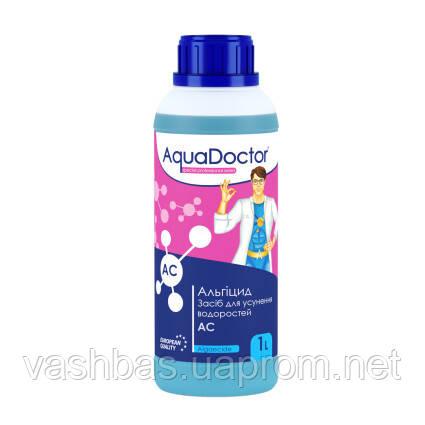 Альгицид AC 1 л. средство против водорослей. Химия для бассейна AquaDoctor